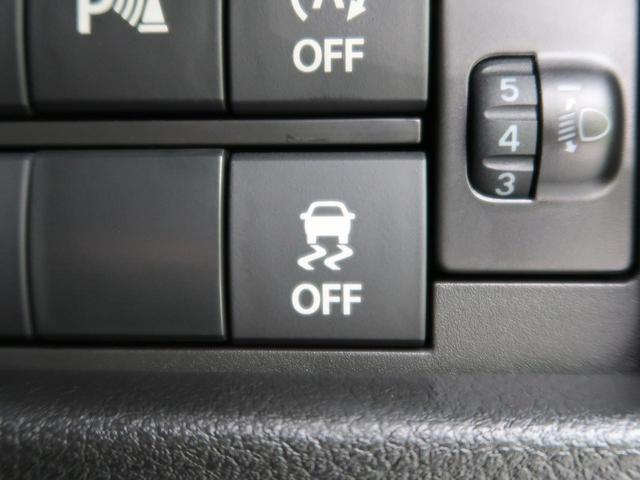 ハイブリッドG 衝突軽減装置 届出済み未使用車 アイドリングストップ 前席シートヒーター 禁煙車 スマートキー 電動格納ミラー コーナーセンサー オートライト プライバシーガラス(10枚目)