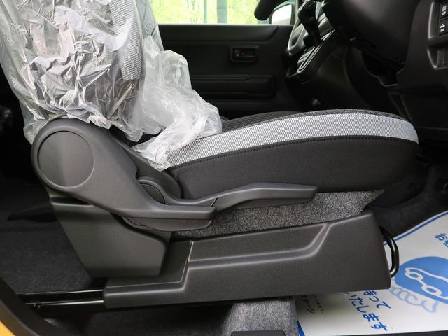 ハイブリッドG 衝突軽減装置 届出済み未使用車 アイドリングストップ 前席シートヒーター 禁煙車 スマートキー 電動格納ミラー コーナーセンサー オートライト プライバシーガラス(25枚目)