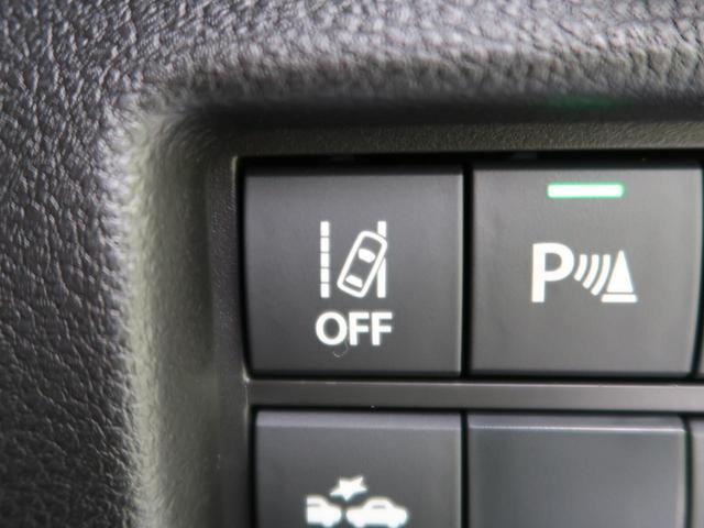 ハイブリッドG 衝突軽減装置 届出済み未使用車 アイドリングストップ 前席シートヒーター 禁煙車 スマートキー 電動格納ミラー コーナーセンサー オートライト プライバシーガラス(27枚目)