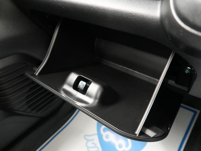 ハイブリッドG 衝突軽減装置 届出済み未使用車 アイドリングストップ 前席シートヒーター 禁煙車 スマートキー 電動格納ミラー コーナーセンサー オートライト プライバシーガラス(40枚目)