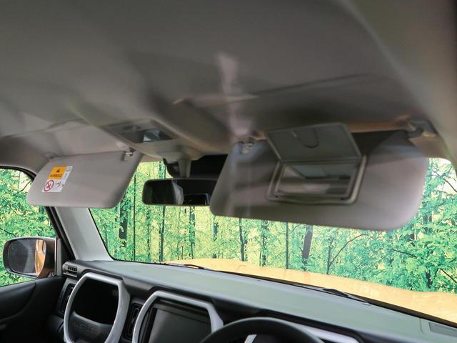 ハイブリッドG 衝突軽減装置 届出済み未使用車 アイドリングストップ 前席シートヒーター 禁煙車 スマートキー 電動格納ミラー コーナーセンサー オートライト プライバシーガラス(42枚目)