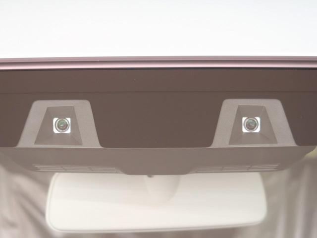 ハイブリッドG 届出済み未使用車 衝突被害軽減装置 前席シートヒーター クリアランスソナー アイドリングストップ プッシュスタート 電動格納ミラー オートライト(3枚目)