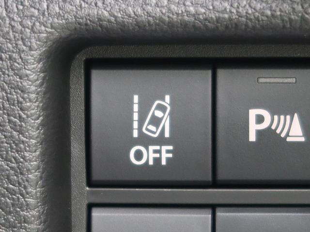 ハイブリッドG 届出済み未使用車 衝突被害軽減装置 前席シートヒーター クリアランスソナー アイドリングストップ プッシュスタート 電動格納ミラー オートライト(5枚目)