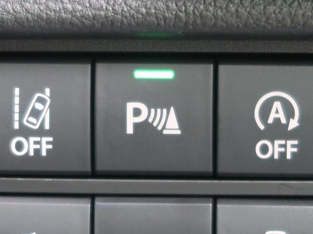 ハイブリッドG 届出済み未使用車 衝突被害軽減装置 前席シートヒーター クリアランスソナー アイドリングストップ プッシュスタート 電動格納ミラー オートライト(7枚目)