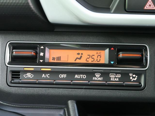 ハイブリッドG 届出済み未使用車 衝突被害軽減装置 前席シートヒーター クリアランスソナー アイドリングストップ プッシュスタート 電動格納ミラー オートライト(9枚目)