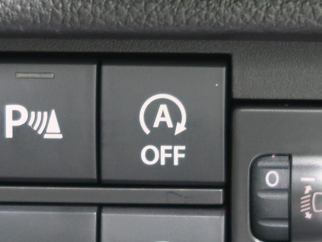 ハイブリッドG 届出済み未使用車 衝突被害軽減装置 前席シートヒーター クリアランスソナー アイドリングストップ プッシュスタート 電動格納ミラー オートライト(28枚目)