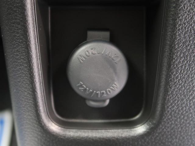 ハイブリッドG 届出済み未使用車 衝突被害軽減装置 前席シートヒーター クリアランスソナー アイドリングストップ プッシュスタート 電動格納ミラー オートライト(33枚目)