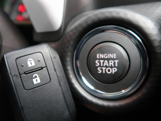 ハイブリッドG 届出済み未使用車 衝突被害軽減装置 前席シートヒーター クリアランスソナー アイドリングストップ プッシュスタート 電動格納ミラー オートライト(38枚目)