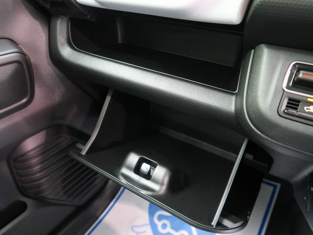 ハイブリッドG 届出済み未使用車 衝突被害軽減装置 前席シートヒーター クリアランスソナー アイドリングストップ プッシュスタート 電動格納ミラー オートライト(41枚目)