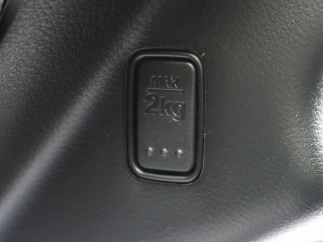 ハイブリッドG 届出済み未使用車 衝突被害軽減装置 前席シートヒーター クリアランスソナー アイドリングストップ プッシュスタート 電動格納ミラー オートライト(42枚目)