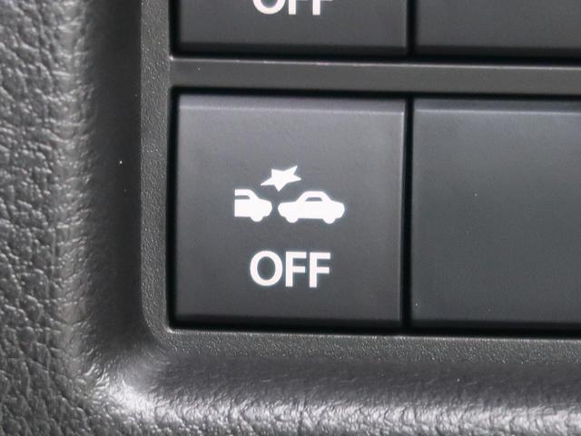 ハイブリッドG 届出済み未使用車 衝突被害軽減装置 前席シートヒーター クリアランスソナー アイドリングストップ プッシュスタート 電動格納ミラー オートライト(43枚目)