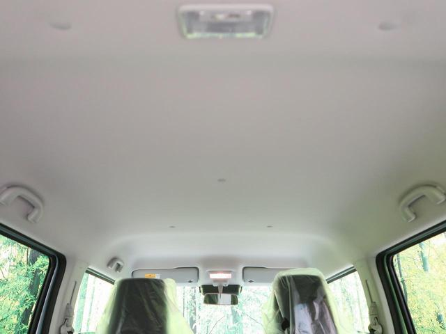 ハイブリッドG 届出済み未使用車 衝突被害軽減装置 前席シートヒーター クリアランスソナー アイドリングストップ プッシュスタート 電動格納ミラー オートライト(48枚目)