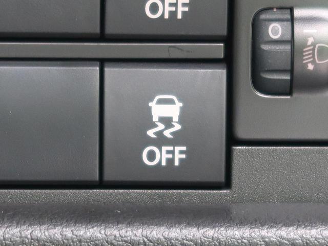 ハイブリッドG 届出済み未使用車 衝突被害軽減装置 前席シートヒーター クリアランスソナー アイドリングストップ プッシュスタート 電動格納ミラー オートライト(49枚目)