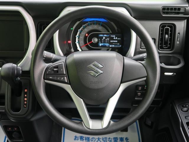 ハイブリッドG 届出済み未使用車 衝突被害軽減装置 前席シートヒーター クリアランスソナー アイドリングストップ プッシュスタート 電動格納ミラー オートライト(50枚目)