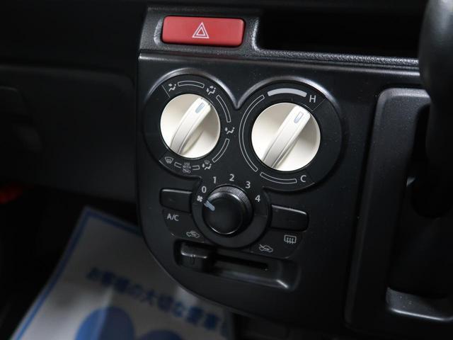 季節を問わず車内を一定の温度に保ちます!