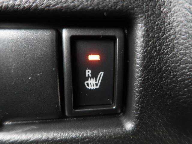 ハイブリッドX 衝突軽減装置 届出済み未使用車 禁煙車 両側パワスラ オートライト スマートキー コーナーセンサー シートヒーター ハイビームアシスト プライバシーガラス(3枚目)