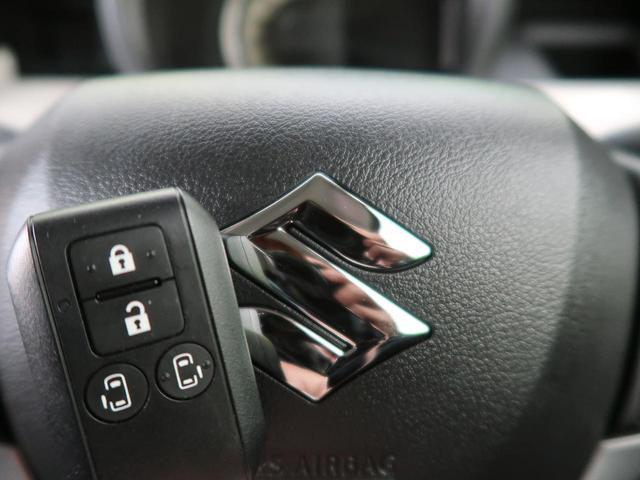 ハイブリッドX 衝突軽減装置 届出済み未使用車 禁煙車 両側パワスラ オートライト スマートキー コーナーセンサー シートヒーター ハイビームアシスト プライバシーガラス(4枚目)