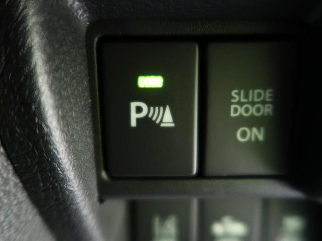 ハイブリッドX 衝突軽減装置 届出済み未使用車 禁煙車 両側パワスラ オートライト スマートキー コーナーセンサー シートヒーター ハイビームアシスト プライバシーガラス(5枚目)