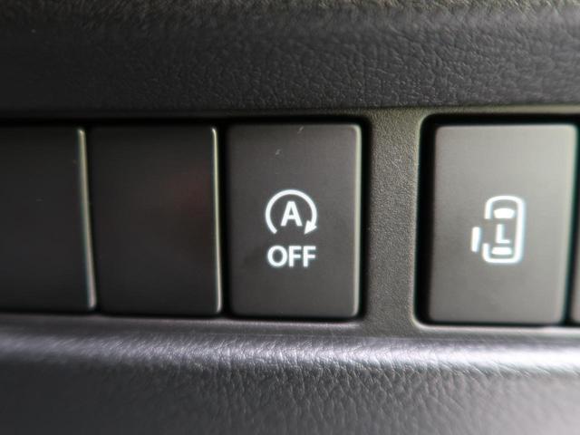 ハイブリッドX 衝突軽減装置 届出済み未使用車 禁煙車 両側パワスラ オートライト スマートキー コーナーセンサー シートヒーター ハイビームアシスト プライバシーガラス(6枚目)