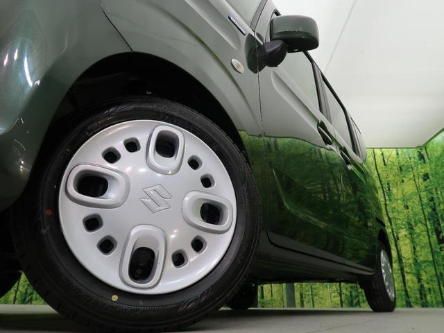 ハイブリッドX 衝突軽減装置 届出済み未使用車 禁煙車 両側パワスラ オートライト スマートキー コーナーセンサー シートヒーター ハイビームアシスト プライバシーガラス(14枚目)