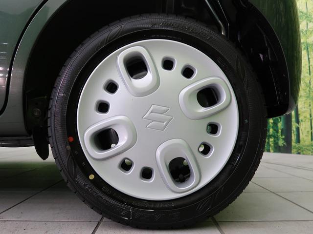 ハイブリッドX 衝突軽減装置 届出済み未使用車 禁煙車 両側パワスラ オートライト スマートキー コーナーセンサー シートヒーター ハイビームアシスト プライバシーガラス(22枚目)