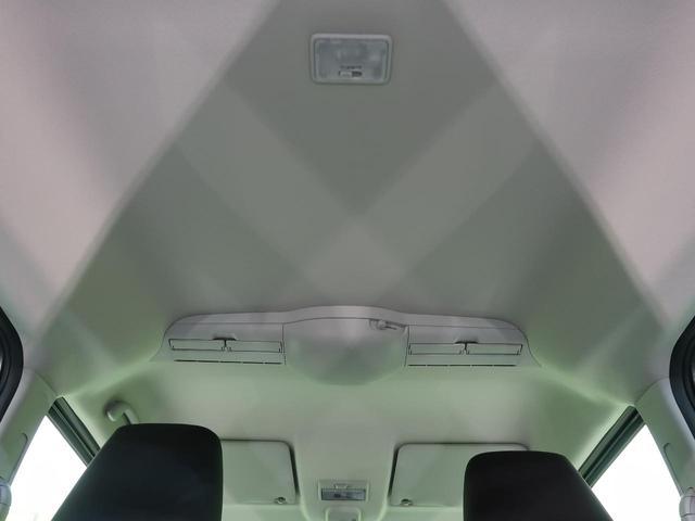 ハイブリッドX 衝突軽減装置 届出済み未使用車 禁煙車 両側パワスラ オートライト スマートキー コーナーセンサー シートヒーター ハイビームアシスト プライバシーガラス(26枚目)