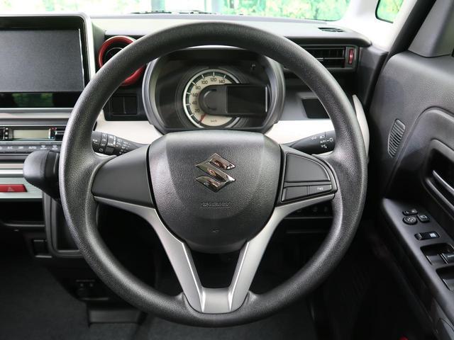 ハイブリッドX 衝突軽減装置 届出済み未使用車 禁煙車 両側パワスラ オートライト スマートキー コーナーセンサー シートヒーター ハイビームアシスト プライバシーガラス(29枚目)