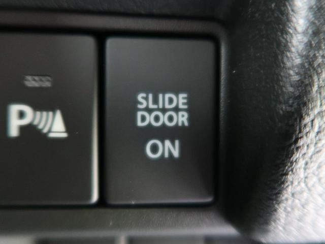 ハイブリッドX 衝突軽減装置 届出済み未使用車 禁煙車 両側パワスラ オートライト スマートキー コーナーセンサー シートヒーター ハイビームアシスト プライバシーガラス(33枚目)