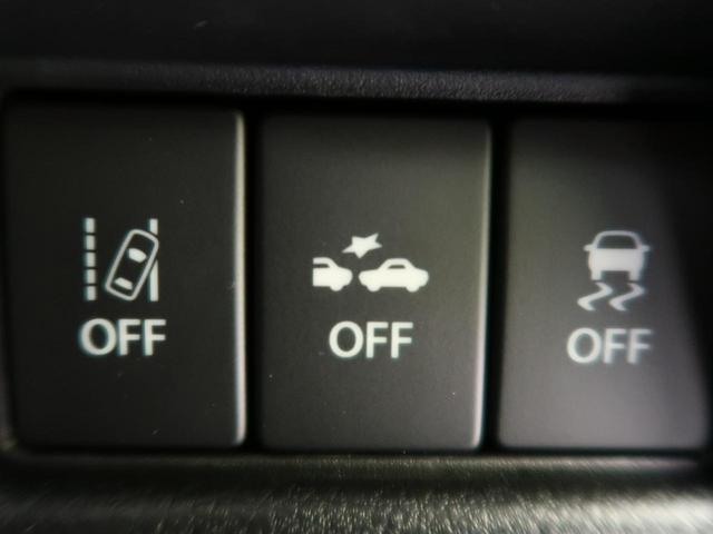 ハイブリッドX 衝突軽減装置 届出済み未使用車 禁煙車 両側パワスラ オートライト スマートキー コーナーセンサー シートヒーター ハイビームアシスト プライバシーガラス(35枚目)