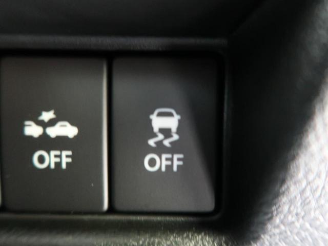 ハイブリッドX 衝突軽減装置 届出済み未使用車 禁煙車 両側パワスラ オートライト スマートキー コーナーセンサー シートヒーター ハイビームアシスト プライバシーガラス(36枚目)