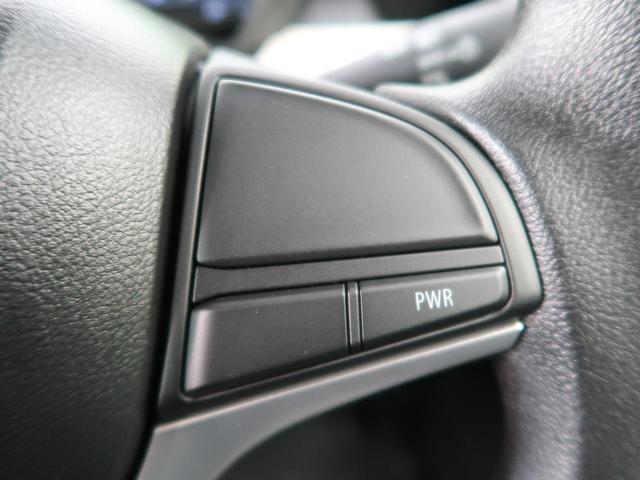 ハイブリッドX 衝突軽減装置 届出済み未使用車 禁煙車 両側パワスラ オートライト スマートキー コーナーセンサー シートヒーター ハイビームアシスト プライバシーガラス(39枚目)