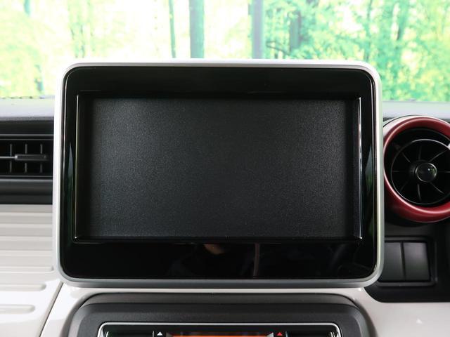 ハイブリッドX 衝突軽減装置 届出済み未使用車 禁煙車 両側パワスラ オートライト スマートキー コーナーセンサー シートヒーター ハイビームアシスト プライバシーガラス(40枚目)