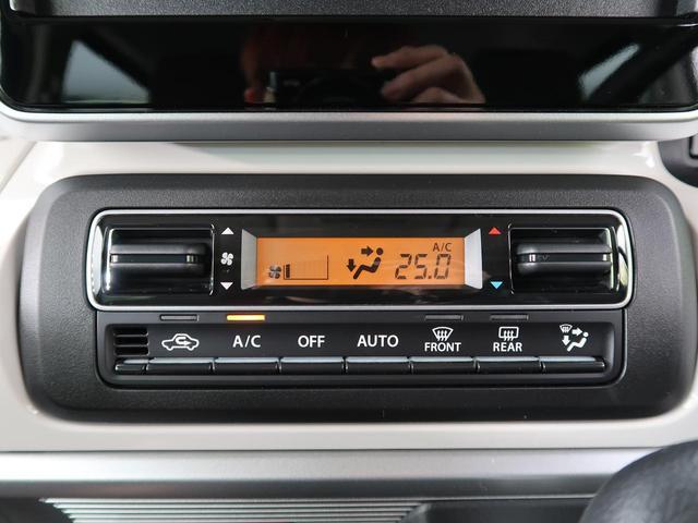 ハイブリッドX 衝突軽減装置 届出済み未使用車 禁煙車 両側パワスラ オートライト スマートキー コーナーセンサー シートヒーター ハイビームアシスト プライバシーガラス(41枚目)