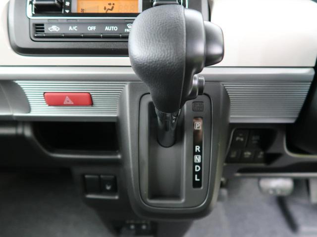 ハイブリッドX 衝突軽減装置 届出済み未使用車 禁煙車 両側パワスラ オートライト スマートキー コーナーセンサー シートヒーター ハイビームアシスト プライバシーガラス(42枚目)