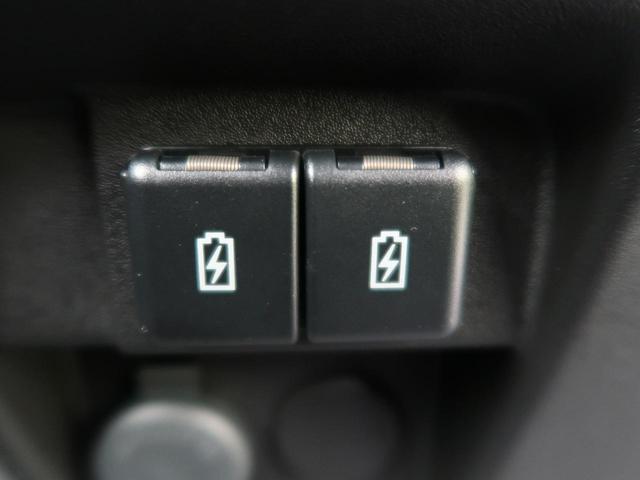 ハイブリッドX 衝突軽減装置 届出済み未使用車 禁煙車 両側パワスラ オートライト スマートキー コーナーセンサー シートヒーター ハイビームアシスト プライバシーガラス(43枚目)