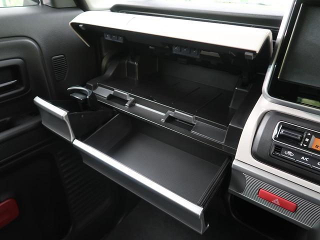 ハイブリッドX 衝突軽減装置 届出済み未使用車 禁煙車 両側パワスラ オートライト スマートキー コーナーセンサー シートヒーター ハイビームアシスト プライバシーガラス(45枚目)