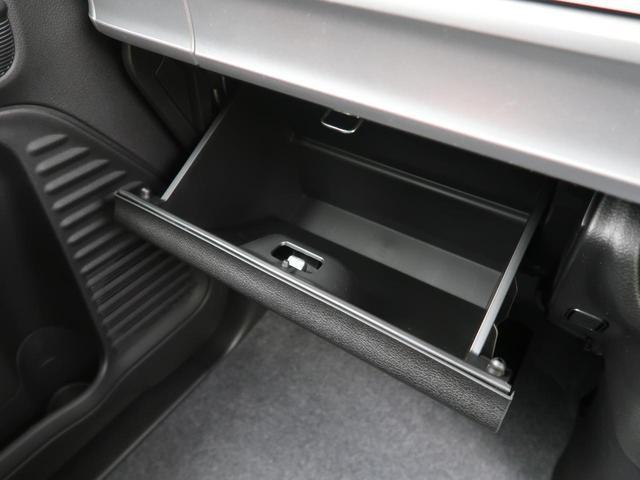 ハイブリッドX 衝突軽減装置 届出済み未使用車 禁煙車 両側パワスラ オートライト スマートキー コーナーセンサー シートヒーター ハイビームアシスト プライバシーガラス(46枚目)