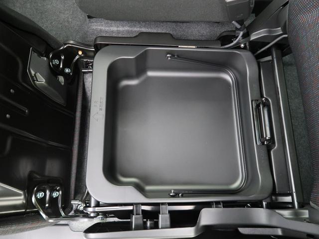 ハイブリッドX 衝突軽減装置 届出済み未使用車 禁煙車 両側パワスラ オートライト スマートキー コーナーセンサー シートヒーター ハイビームアシスト プライバシーガラス(51枚目)