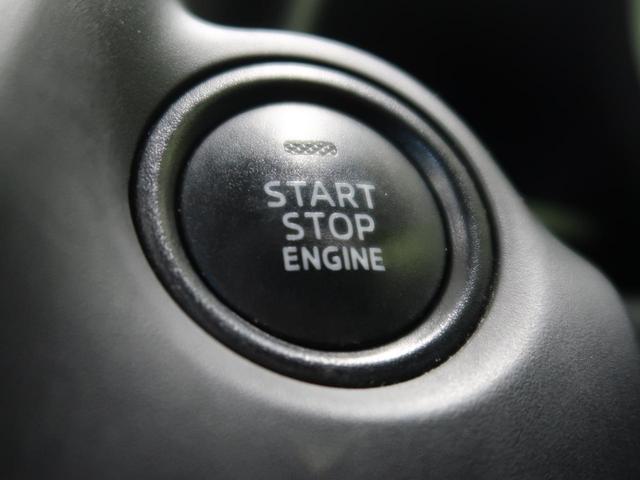 ワンプッシュでエンジンがスタート!!