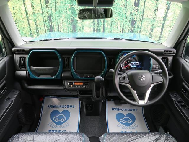 ハイブリッドG 届出済未使用車 衝突軽減装置 レーンアシスト クリアランスソナー シートヒーター アイドリングストップ プッシュスタート オートエアコン ステアリングスイッチ(2枚目)