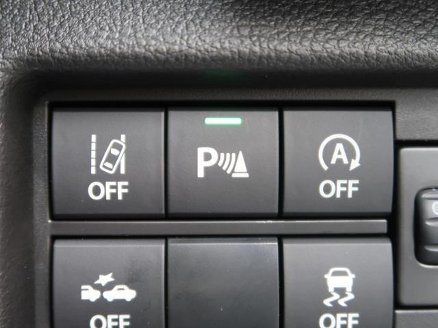 ハイブリッドG 届出済未使用車 衝突軽減装置 レーンアシスト クリアランスソナー シートヒーター アイドリングストップ プッシュスタート オートエアコン ステアリングスイッチ(6枚目)