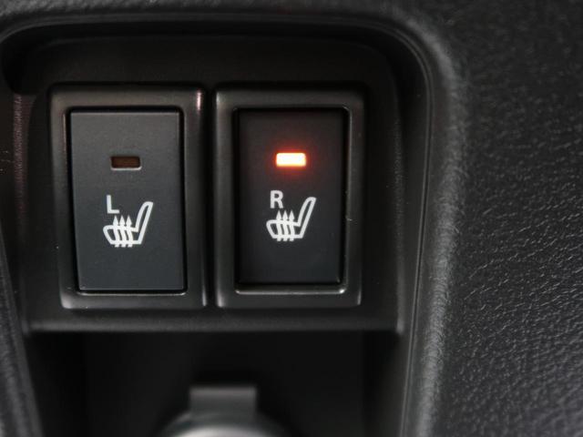 ハイブリッドG 届出済未使用車 衝突軽減装置 レーンアシスト クリアランスソナー シートヒーター アイドリングストップ プッシュスタート オートエアコン ステアリングスイッチ(8枚目)