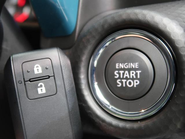 ハイブリッドG 届出済未使用車 衝突軽減装置 レーンアシスト クリアランスソナー シートヒーター アイドリングストップ プッシュスタート オートエアコン ステアリングスイッチ(9枚目)