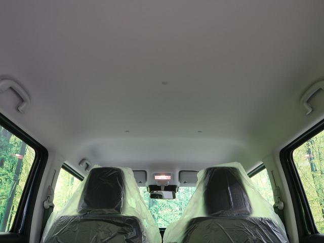 ハイブリッドG 届出済未使用車 衝突軽減装置 レーンアシスト クリアランスソナー シートヒーター アイドリングストップ プッシュスタート オートエアコン ステアリングスイッチ(27枚目)