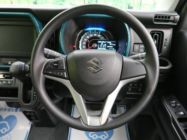 ハイブリッドG 届出済未使用車 衝突軽減装置 レーンアシスト クリアランスソナー シートヒーター アイドリングストップ プッシュスタート オートエアコン ステアリングスイッチ(33枚目)