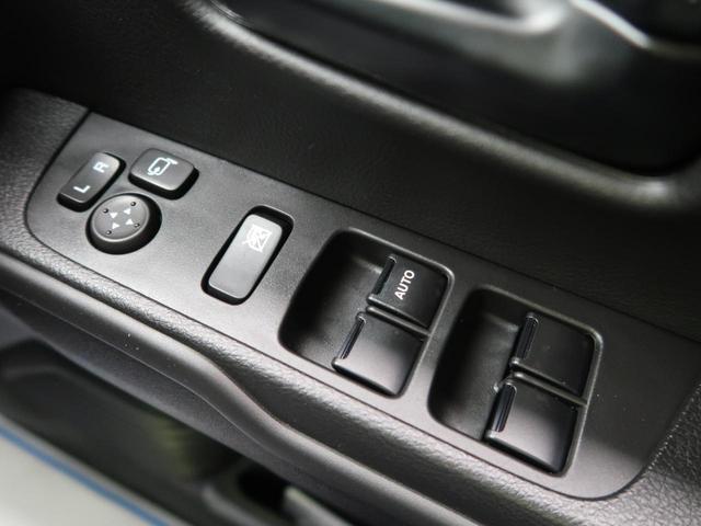 ハイブリッドG 届出済未使用車 衝突軽減装置 レーンアシスト クリアランスソナー シートヒーター アイドリングストップ プッシュスタート オートエアコン ステアリングスイッチ(34枚目)