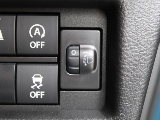 ハイブリッドG 届出済未使用車 衝突軽減装置 レーンアシスト クリアランスソナー シートヒーター アイドリングストップ プッシュスタート オートエアコン ステアリングスイッチ(37枚目)