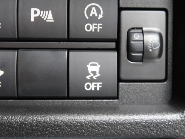 ハイブリッドG 届出済未使用車 衝突軽減装置 レーンアシスト クリアランスソナー シートヒーター アイドリングストップ プッシュスタート オートエアコン ステアリングスイッチ(38枚目)
