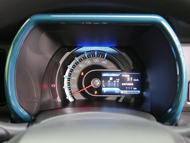 ハイブリッドG 届出済未使用車 衝突軽減装置 レーンアシスト クリアランスソナー シートヒーター アイドリングストップ プッシュスタート オートエアコン ステアリングスイッチ(39枚目)