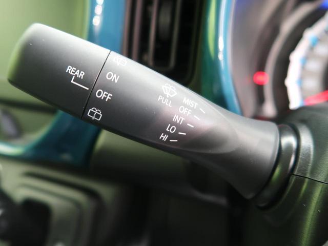 ハイブリッドG 届出済未使用車 衝突軽減装置 レーンアシスト クリアランスソナー シートヒーター アイドリングストップ プッシュスタート オートエアコン ステアリングスイッチ(41枚目)